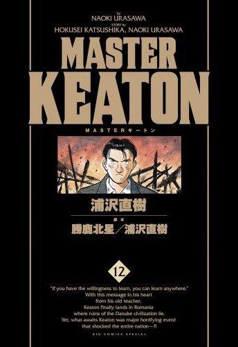 Descargar MASTER KEATON Nº 09