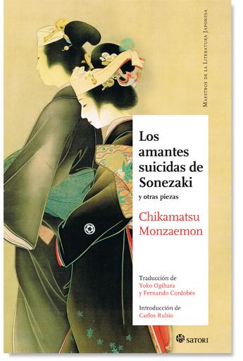 Descargar LOS AMANTES SUICIDAS DE SONEZAKI Y OTRAS PIEZAS