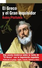 Descargar EL GRECO Y EL GRAN INQUISIDOR