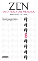 Descargar ZEN EN LA PLAZA DEL MERCADO (EBOOK)