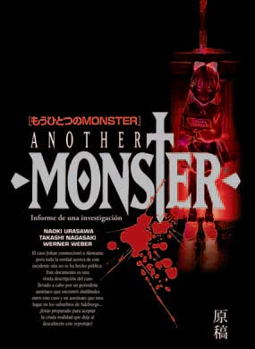 Descargar ANOTHER MONSTER  INFORME DE UNA INVESTIGACION