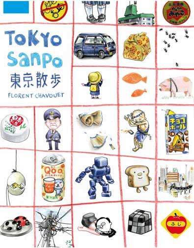 Descargar TOKYO SANPO