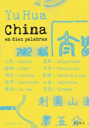 Descargar CHINA EN DIEZ PALABRAS