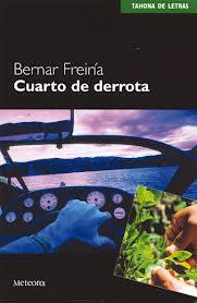 Descargar CUARTO DE DERROTA