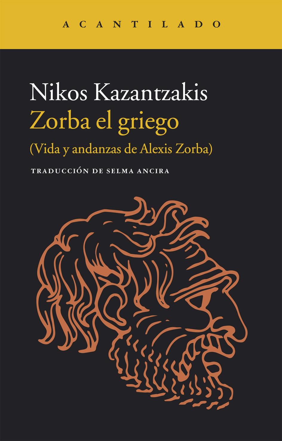 Descargar ZORBA EL GRIEGO (VIDA Y ANDANZAS DE ALEXIS ZORBA)