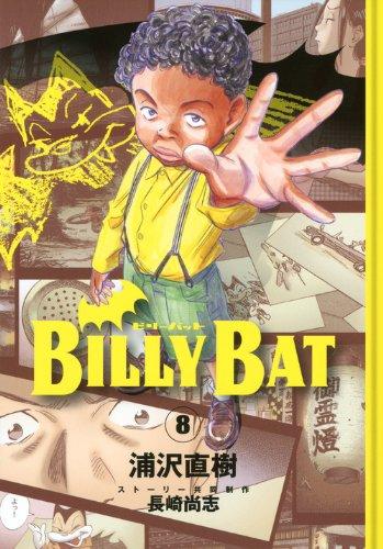 Descargar BILLY BAT Nº8