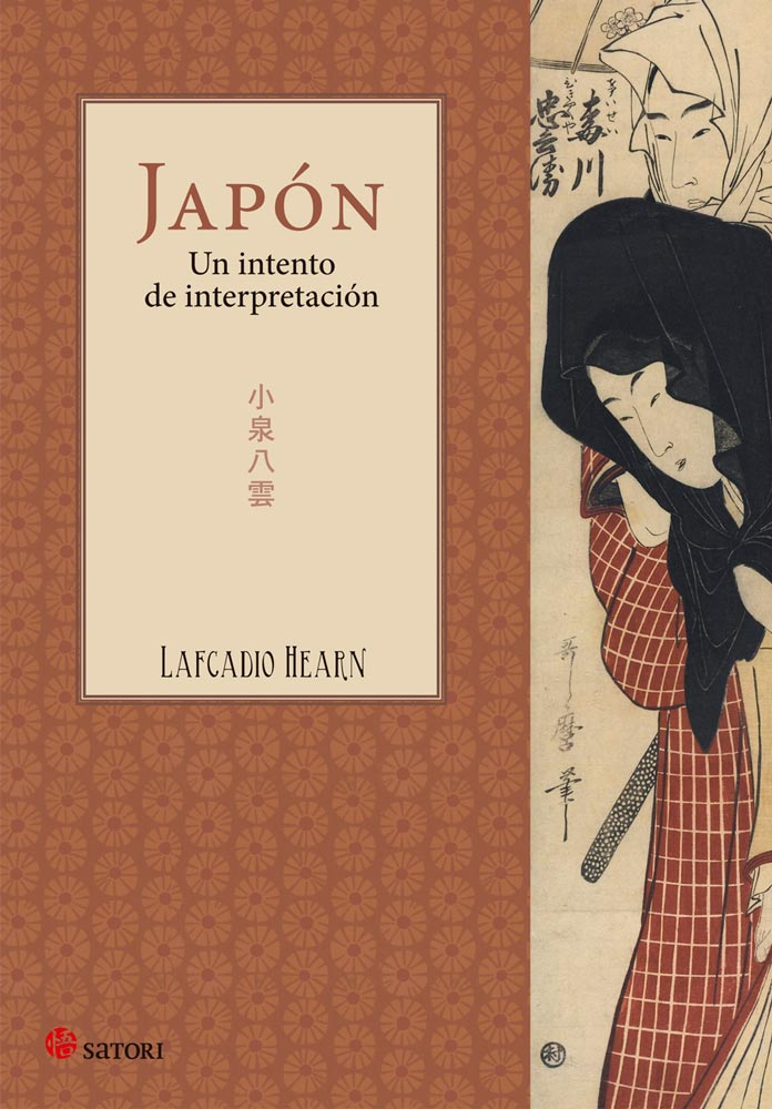 Descargar JAPON  UN INTENTO DE INTERPRETACION